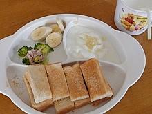離乳食写真