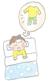 ... 寝る 時 は 薄手 の 長袖